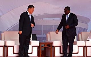 中共為何結交非洲小國 分析稱「曲線入美」