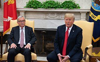 川普白宫会晤欧盟主席 寻求公平贸易协议
