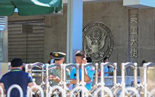 美國使館微博變「開封府」 中國網民樂享自由