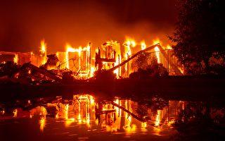 猛烈野火延燒 川普宣布加州處於緊急狀態
