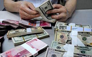 人民币汇率狂跌引货币战 专家:自身损伤极大