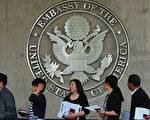 美8月移民排期 中國人綠卡批准EB3前進1年半