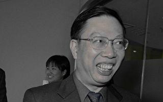 黄洁夫再谈移植 专家:中共高调掩罪恶