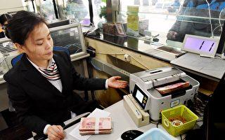 英智库:贬值人民币不会帮中共赢得贸易战
