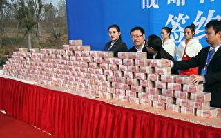 0元購做餌 上海國資委背書高返平台釀災禍