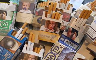 德國法院:香菸自動販售賣機不需貼恐怖圖片