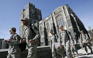 西点军校任命非裔校长 216年来首次