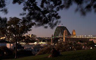 悉尼有望十年內成為全球五大富裕城市之一