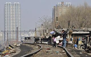 中共收紧棚户改造贷款 中国房地产业遭看衰