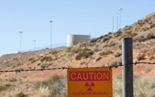 涉及国安 美商务部对铀产品启动232调查