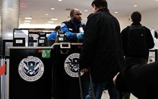 美國TSA如何辨別可疑乘客:快速眨眼或出汗