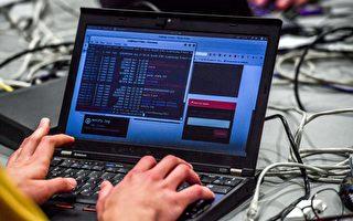 為竊取創新技術 中共對美發動網絡戰爭
