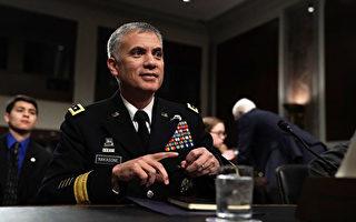美国安局局长:中俄正在将信息武器化