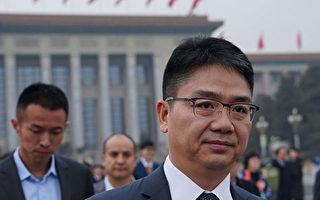 劉強東捲澳洲性侵案 向法官申請身分保密未果