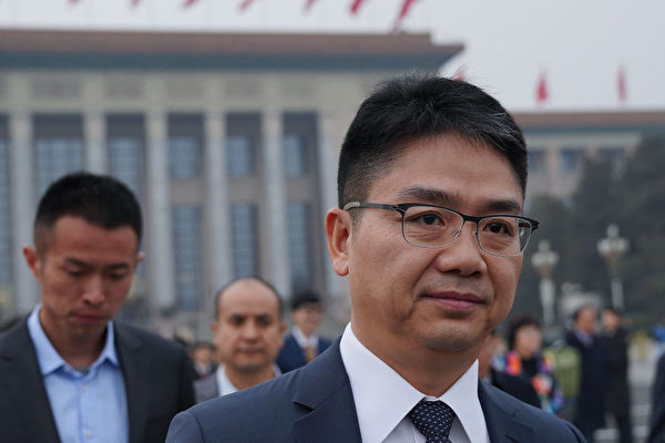 刘强东卷澳洲性侵案 向法官申请身份保密未果