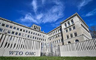 美中貿易戰延燒 WTO審查中共政策