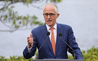 大主教包庇性侵犯 澳洲总理呼吁教宗解雇