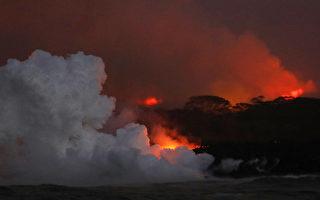 火山岩浆击中游船 23游客夏威夷船破人伤