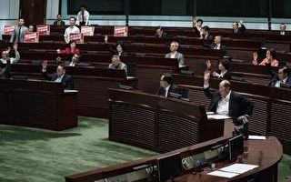 香港居住問題日趨嚴重 議員提案 特首回應