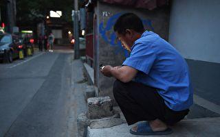 中國網民樂用影片揭社會不公 中共取締19平台