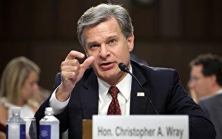 FBI局長:中共是美國最嚴峻威脅 滲透多層面