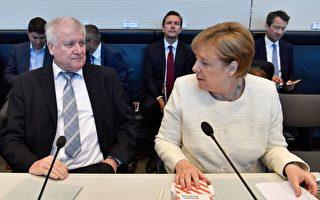 欧洲难民危机 冲击德国政府