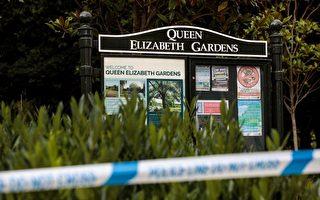 英婦女神經毒劑中毒死亡