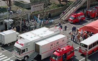 日本东京地铁沙林毒气案 主谋7人被绞刑