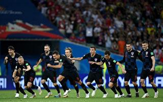 克羅地亞6:5點球大戰擊敗俄羅斯 晉級四強