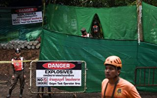 【更新】泰国洞穴救援 四名男孩被救出