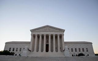 全美瞩目 川普今晚宣布大法官提名人选