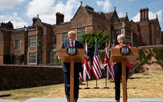 川普和英首相聯合記者會:兩國關係最特殊