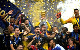 法国4:2胜克罗地亚 时隔20年再举大力神杯