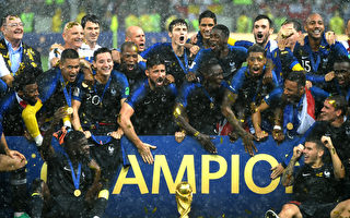 時隔20年 法國再次問鼎世界盃