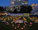 盏盏烛光 狮城法轮功学员悼念被迫害致死者