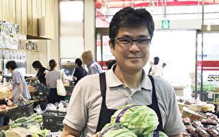 创建日本独特有机超市 历经磨难