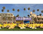 7月15日傍晚,加州圣地亚哥法轮功学员在当地著名景点拉荷亚海滩举行炼功和烛光悼念活动,纪念法轮功反迫害19周年。(大纪元)