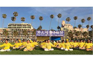 7月15日傍晚,加州聖地亞哥法輪功學員在當地著名景點拉荷亞海灘舉行煉功和燭光悼念活動,紀念法輪功反迫害19週年。(大紀元)