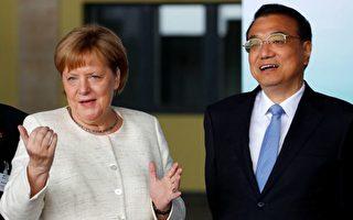 中共国务院总理李克强(右)近日访问德国,与该国总理默克尔(左)见面后,双方发布第五轮中德政府磋商联合声明。(AFP)