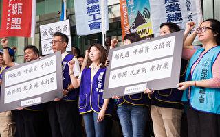 機師工會不排除中秋罷工 預告期至少3天