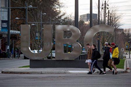 圖:2年前遭一名患精神病的留學生割喉的受害女生Mary Hare在訴狀中稱,UBC學生宿舍的安全防範措施存在過失。(加通社)