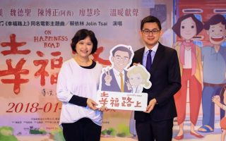 《幸福路上》台北电影节首奖 导演:感谢支持动画
