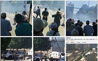 美大使館附近爆炸案 美中說法不一引熱議
