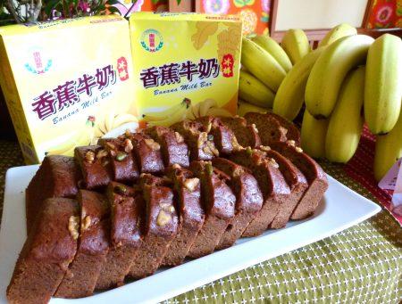 法式蓝带香蕉蛋糕内容50%是香蕉。