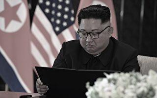 6月19日金正恩进行了第三次访华,他在与习近平举行会谈时,当面请求习近平早日结束对朝鲜实施的经济制裁。(SAUL LOEB/AFP/Getty Images)