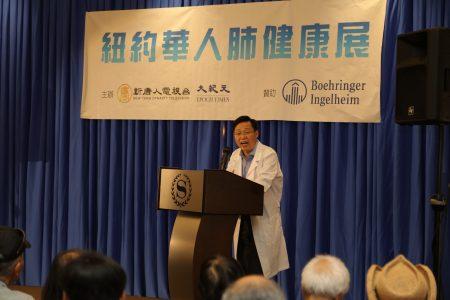 中医师周晓平在新唐人健康展上介绍中医如何保养肺。