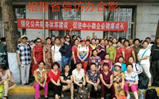 7月23日,黑龙江省上万名民代幼教师到省信访上访维权,云南各地上千名民代幼教师近期到省教育厅维权。(知情人提供)