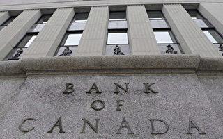 加拿大央行利率调升至1.5%