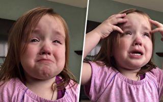 幻想美味鬆餅 金髮小女孩激動落淚