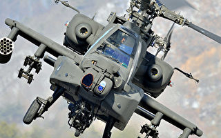"""台湾17日将装备美国""""阿帕奇""""武装直升机"""